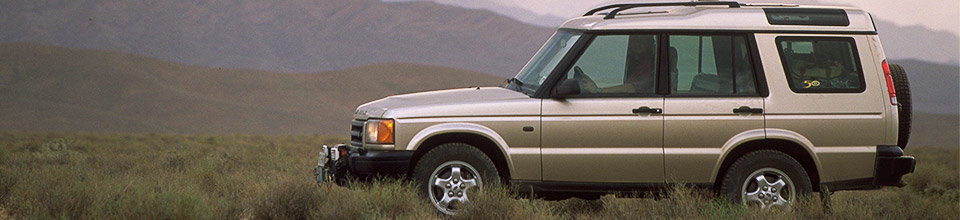Car Insurance For Your Land Rover Land Rover Insurance